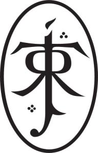 jrr-tolkien-logo-7117